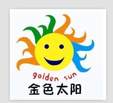 微信头像简笔画太阳图片
