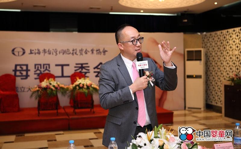 钟宇富在母婴工委会成立大会上讲话