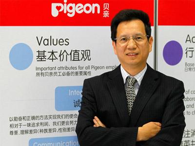 叶芳莹――贝亲婴儿用品(上海)有限公司董事总经理