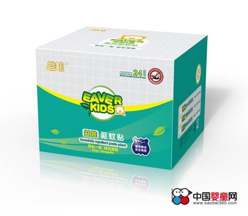 驱蚊产品包装设计