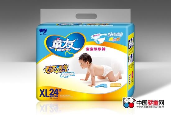 童友婴儿纸尿裤 纸尿片