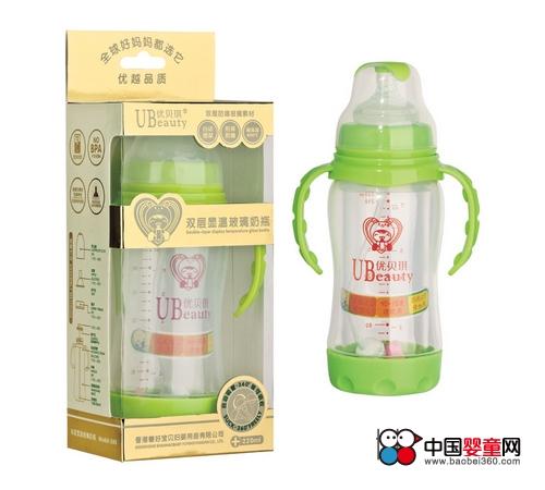幼儿园奶瓶灌装饰