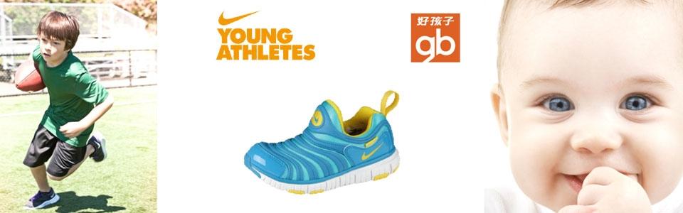 儿童 运动鞋/Nike Kids儿童运动鞋 人气:371