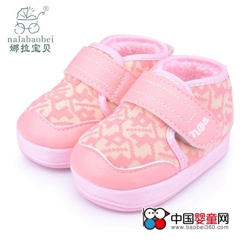 娜拉宝贝2013冬季新款粉色婴儿鞋