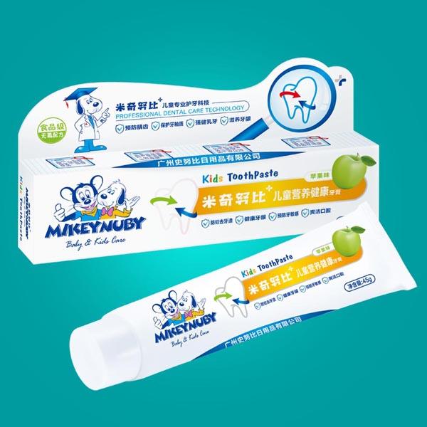 儿童 牙膏/米奇努比儿童营养健康牙膏(青苹果)