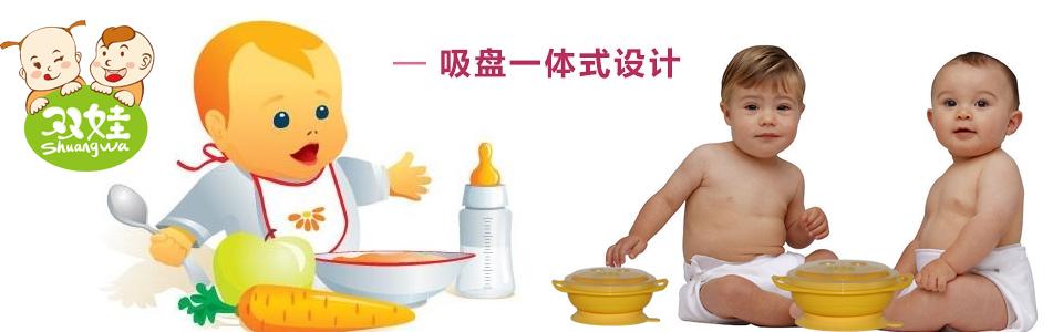 婴儿餐具卡通素材