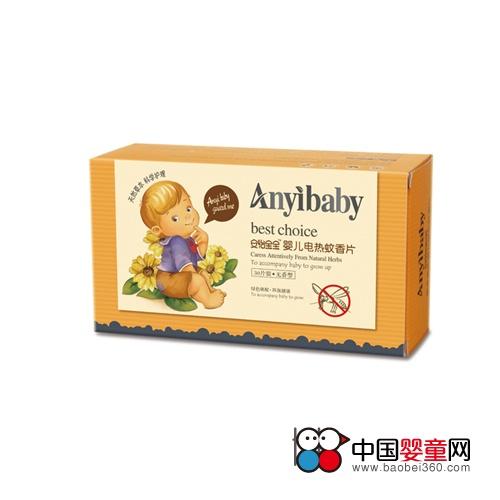 安怡宝宝婴儿电热蚊香片