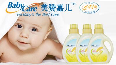 美赞嘉儿婴儿专用洗衣液
