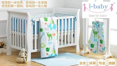 i-baby童床