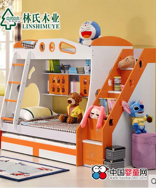 林氏木業兩層雙人兒童床1.2米上下鋪組合雙層床