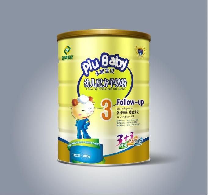 多能羊黄金系列幼儿配方羊奶粉
