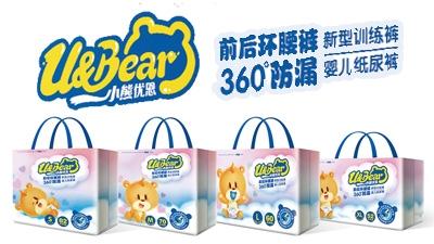 小熊优恩婴儿纸尿裤