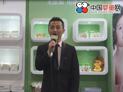 2013广州婴童展可爱可亲雷总讲解璞卡产品