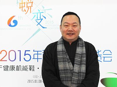 乐客友联总经理于飞祝大家2015春节快乐