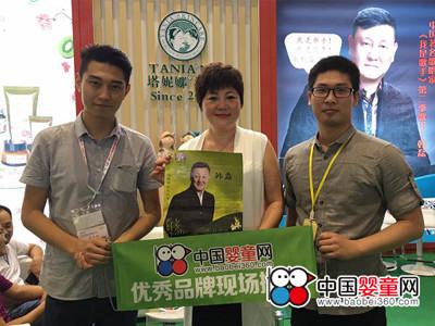 中国婴童网专访歆宝总经理斯琴塔娜 谈歆宝未来发展之路