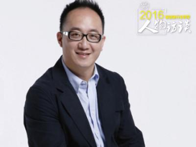 2016年度孕婴童人物观点之广禾堂创始人钟宇富――创业坚持不懈 始终如一