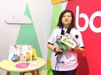 2017国际龙八国际官网用品展bobo观点:从中国制造 到中国品牌