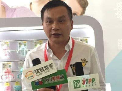 2017国际龙八国际官网用品展 日康董事长洪利民观点
