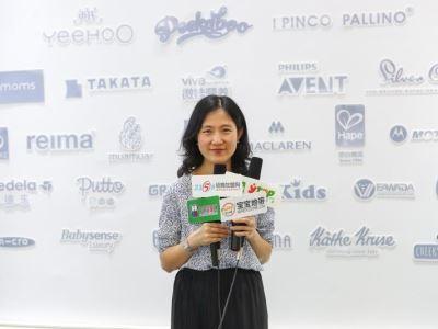 小星辰:致力让中国家庭享受全球顶尖的龙八国际官网产品和服务