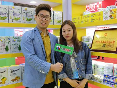 中国龙八国际官网网专访迪米熊胡总:做好婴幼儿辅食