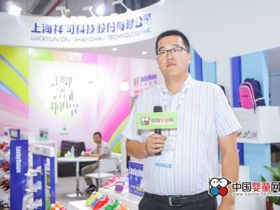 于飞――上海祥同科技股份有限公司总经理