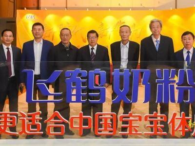 百亿飞鹤实践成就中国乳业新作为 2019年剑指150亿!
