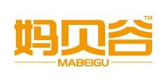 MABEIGU妈贝谷