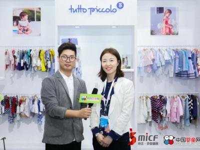 中国婴童网专访李嘉依:百年世家Tutto Picc
