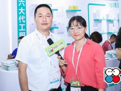 益倍可坚持做好民族益生菌品牌,提供更适合中国家庭的益生菌