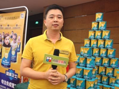 卢桂海――广州市百儿安贸易有限公司总经理