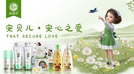 刘雨飞――厦门舒菲娅化妆品有限公司总经理
