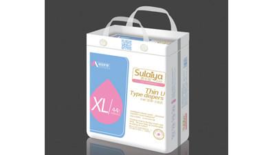 包装 包装设计 购物纸袋 纸袋 400_225
