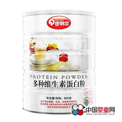 奇鹤堂经典蛋白质粉