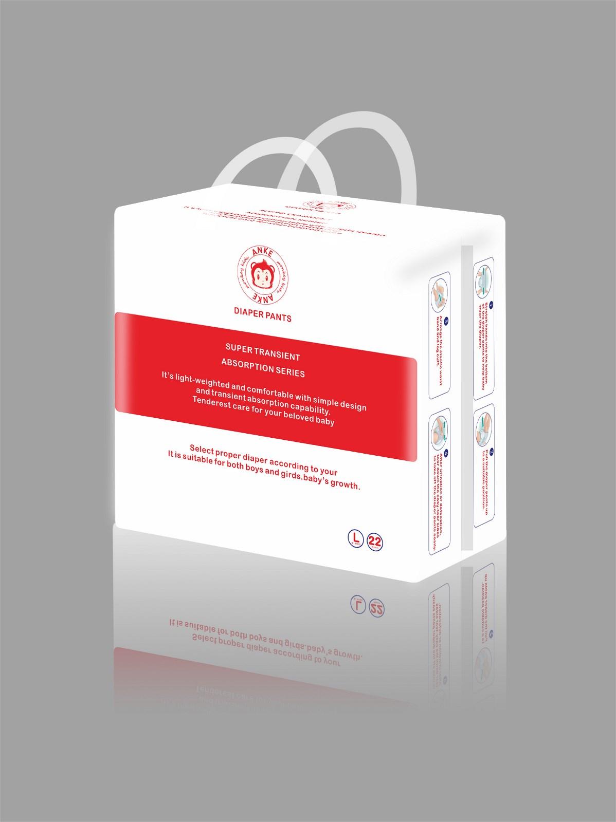 包装 包装设计 购物纸袋 设计 纸袋 1198_1600 竖版 竖屏
