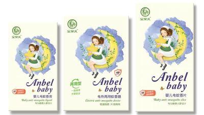 安贝儿婴幼儿驱蚊用品系列