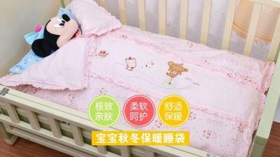 蓓亲龙八国际官网睡袋系列