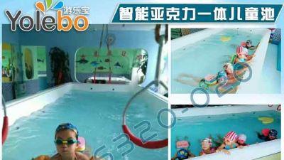 游乐宝母婴馆游泳池设备婴儿洗澡儿童游泳池全套供应
