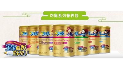 星炫乐均衡系列营养包