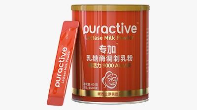 Puractive专加 9000乳糖酶