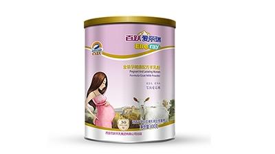 百跃爱丽瑞孕妇奶粉系列