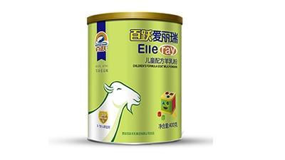 百跃爱丽瑞儿童配方奶粉系列