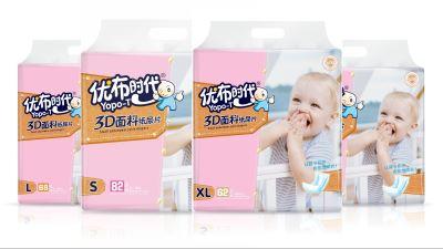 优布时代3D面料纸尿片系列
