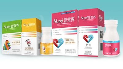 Nutri壹营养婴幼儿基础营养系列