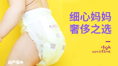 KACC泡泡腰围弹拉裤系列