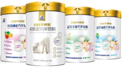 百跃天使星 儿童功能配方羊乳粉