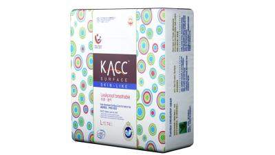 KACC婴儿纸尿片系列
