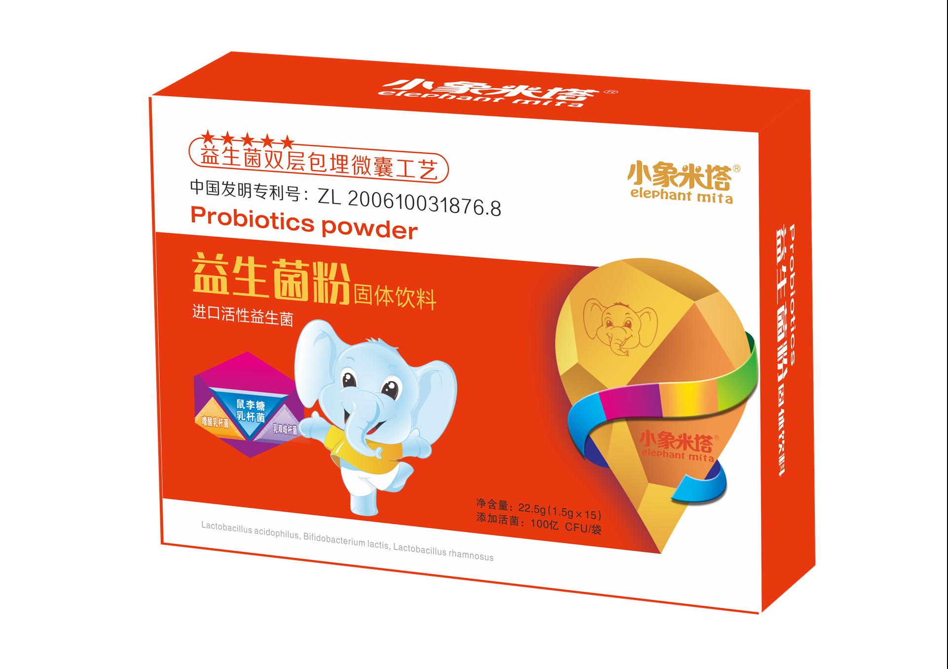 小象米塔益生菌粉15袋