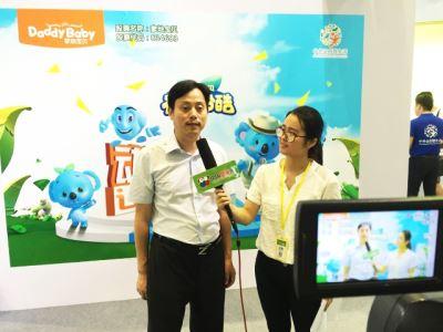 专访林斌――爹地宝贝的品牌发展规划和商业合作前景