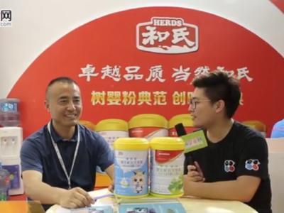 中国婴童网专访和氏乳业营销公司总经理冯建强