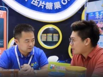 2018CBME中国婴童网专访利贝乐总经理周洪海